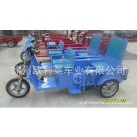 老年休闲 折叠的代步车 三轮电动车代理 加盟 客货两用三轮车