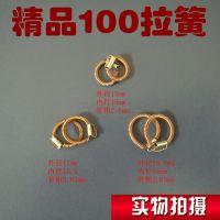 电动工具配件 电锤角磨机切割机电镐定子拉簧 精100型拉簧(付)