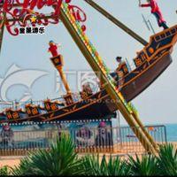 游乐园儿童游乐设备海盗船商丘童星厂家可定制