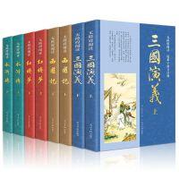 四大名著 原著青少版红楼梦西游记三国演义水浒传批发图书籍