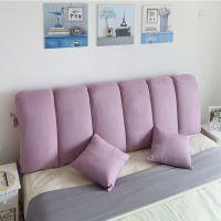 蔓布艺床头靠垫软包可拆洗定做床头靠背大床头靠枕罩/双面纯色靠