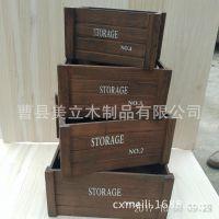 供应实木套装储物箱 玩具整理箱简易组合木箱子摄影道具装饰