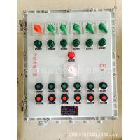 厂家供应铸铝防爆控制箱 BXD防爆动力配电箱 防爆仪表控制箱定制