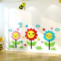 3d立体墙贴画卡通花朵亚克力幼儿园儿童房托儿所客厅卧室创意装饰