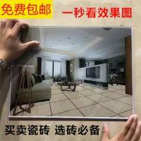 瓷砖效果3D实景体验屏厨房客厅卫生间卧室瓷砖效果图展厅卖砖神器