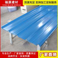 镀锌瓦楞板广东厂房屋面彩钢板单层江门压型墙面彩钢瓦