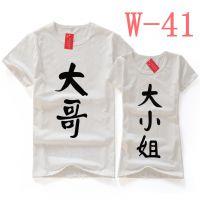2018夏季韩版情侣装短袖T恤 新款创意男女T恤阿里地摊货源批发网