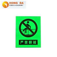 供应反光标牌 夜光牌 道路交通指示牌 门户牌 设备铭牌