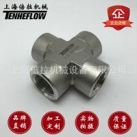 【厂家直销】四通接头TENHEFLOW高温锻压件4分不锈钢内牙螺纹四通