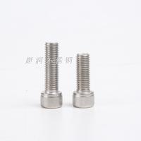 钛合金螺丝纯钛钢内六角螺栓M8*10-15-20-25-30-40-50-60-80