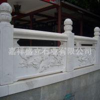 石雕汉白玉栏板护栏 精雕简易桥栏杆 量大从优