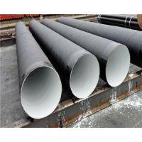 苏州水泥砂浆管道加工、承接管道防腐加工 欢迎来电咨询
