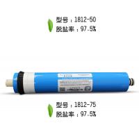 汇通RO膜50/75/100G加仑反渗透膜200G/300G/400G净水机器滤芯通用