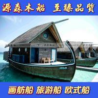 水上宾馆马尔代夫房船农家乐特色住宿船水上茅草木船电动房船