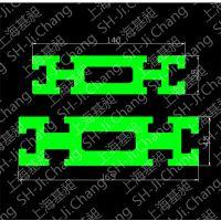 铝合金导轨45*165 35*140辊道型材 滚道型材 工业铝型材 铝合金轨道