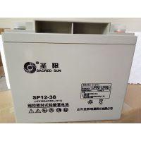 圣阳蓄电池SP12-38铅酸蓄电池