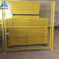车间防护隔断网/仓储货架隔离栅