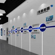 展台设计制作-山西宝逸展览(在线咨询)-太原展台设计