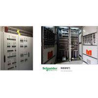 控制系统供应商