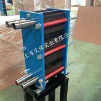 上海艾保板式换热器工业废水热回收 城市污水余热回收换热器 生活热水热交换器