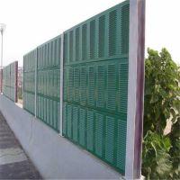 工厂噪音源隔音墙安装@重庆道路降噪声屏障厂家