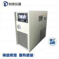 优选上海知信仪器冷却液低温循环机ZX-LSJ-300,实验室冷水机,常温封闭型冷水机