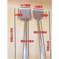 专用厨具大锅锅铲1米1大铲特厚厨房不锈钢酒店大炒菜钢柄食堂铲子