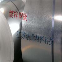 环保钝化宝钢镀锌钢板卷