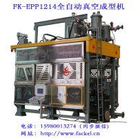 EPP成型机_EPP塑料成型机_EPP设备_EPP周转箱设备