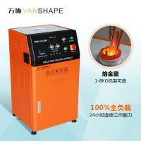 艺辉中频感应熔金机熔炼炉 小型中频加热设备 贵金属冶炼冶金首饰器材设备