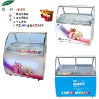 绿科冰淇淋展示柜 冰棒柜 圆桶盒装冰淇淋柜 商用冷冻冰柜