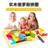 俄罗斯方块儿童拼图积木玩具1-3-4-6周岁男孩幼儿园益智力开发女