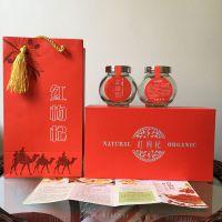 新款高档红枸杞包装盒两瓶装150克礼盒玻璃瓶礼品盒厂家批发订制