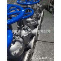 厂家直销Z41H-25C DN80闸阀 直通式闸阀 铸钢闸阀