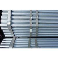 上海Q235B热镀锌钢管121*4交货保证条件