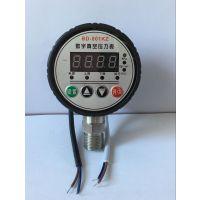 供应BD-801KZ凯迅电子数字真空压力表 压力范围:-100kpa-0