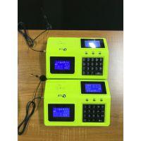 云卡通IC卡消费安全管理系统YK620