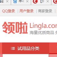 杭州崇优科技有限公司