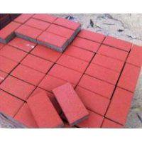 供应西安陶瓷透水砖厂家批发