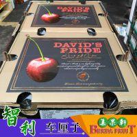 广州江南市场进口水果 新鲜智利车厘子批发 10斤装
