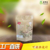 黄牛皮纸袋 拉链开窗牛皮纸包装袋 食品通用包装袋