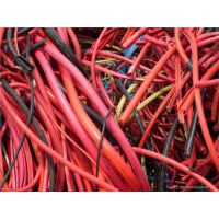广州回收电缆公司,收购旧电线价格