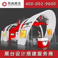 中国国际线缆及线材展览会 线缆展展台设计搭建 线材展展台设计搭建