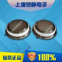 上海专业电子元器件5STP45Q2800平板可控硅 晶闸管模块现货