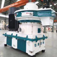 山东新型立式环模造粒机 生物质颗粒机生产线厂家供应