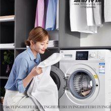 合肥产品摄影家电电器洗衣机冰箱净水器拍摄电商拍摄