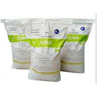 厂家直销食品级木糖醇的价格 木糖醇的生产厂家