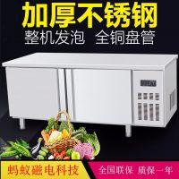 开槽沙拉台保鲜工作台批萨操作台奶茶冰柜小菜冰箱凉菜柜选菜商用