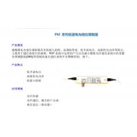 四川梓冠 四川超光 供应PM系列低速电光相位调制器