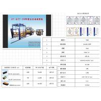 河道护坡砖机/三角护坡砖机/天津智能砖机